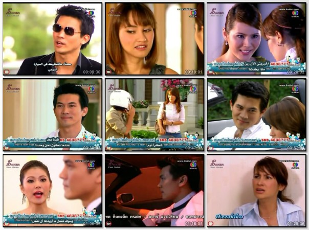 الحلقة السادسة دراما Sawan Biang
